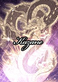 Kazane Fortune golden dragon