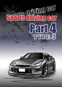 Sports driving car Part 4 TYPE.3