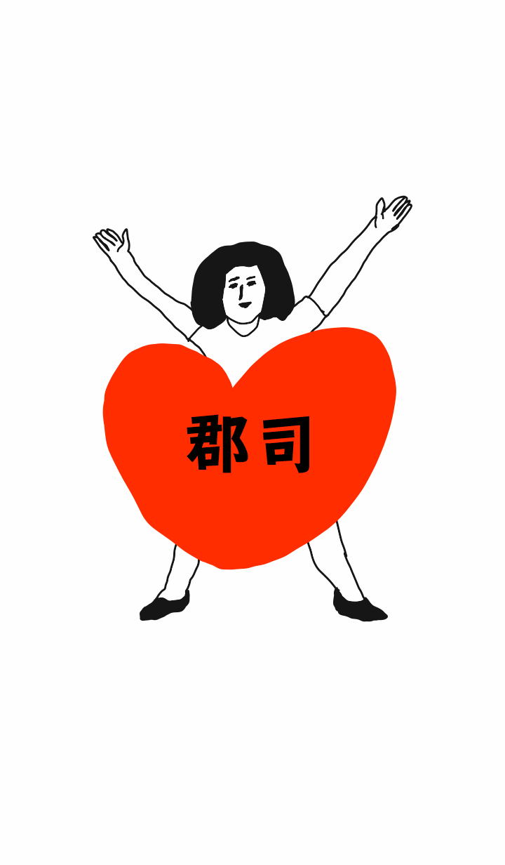 TODOKE k.o GUNJI DAYO no.3468