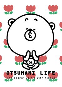 OTSUMAMI LIFE (Tulip ver.)