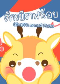 Cute Creek Giraffe named Mumu