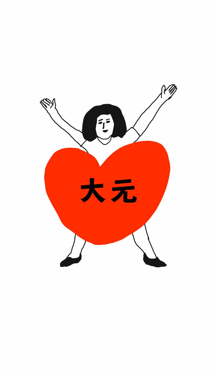 TODOKE k.o OOMOTO DAYO no.6656
