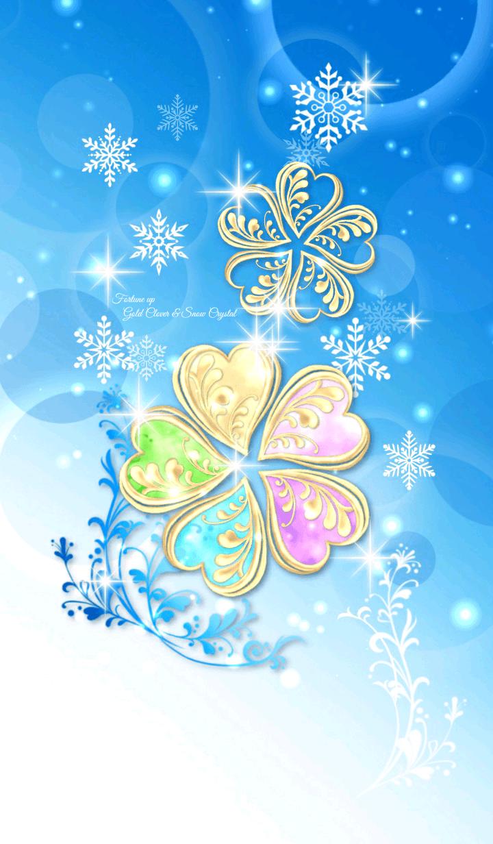 運気上昇❤︎黄金5つ葉クローバーと雪の結晶