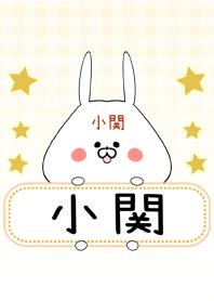 Ozeki Omosiro Namae Theme