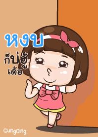 NGOB aung-aing chubby_E V06
