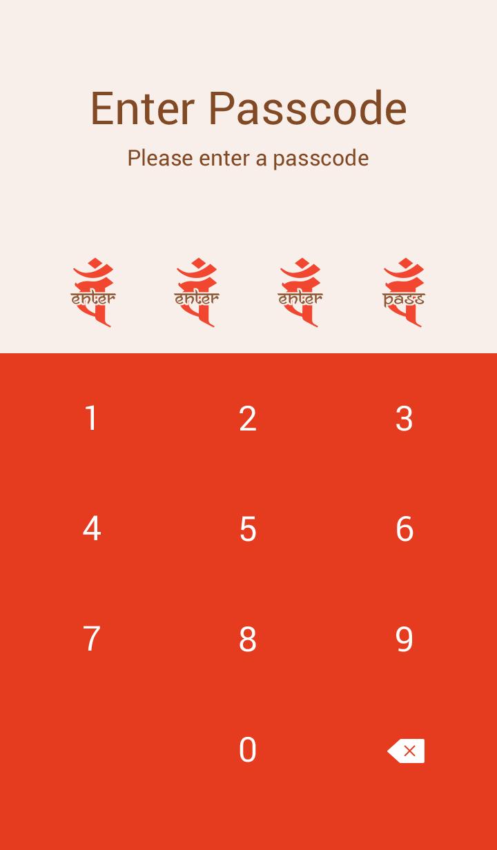 梵字 [バン] 未・申 No.87