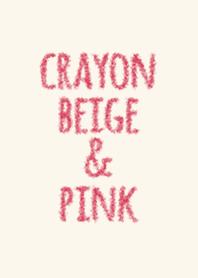 สีชมพู / แคร็กเกอร์สีเบจและสีสดใส