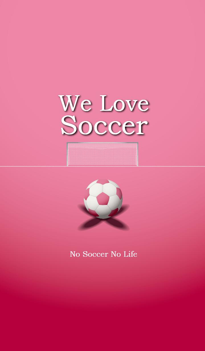 サッカー大好き【ピンク 版】