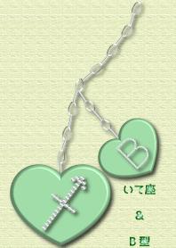Heart pendant(Sagittarius & B)