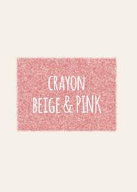 สี่เหลี่ยมสีเบจและสีชมพู Crayon