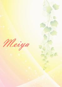No.1778 Meiya Lucky Beautif...