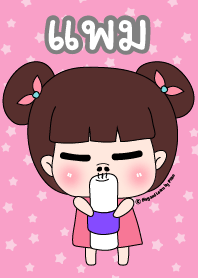 Pam ! SaraPao Cute Girl Theme