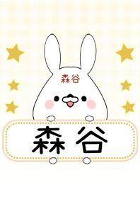 Moritani Omosiro Namae Theme