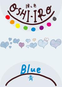 I found my OSHI-IRO , Blue-86