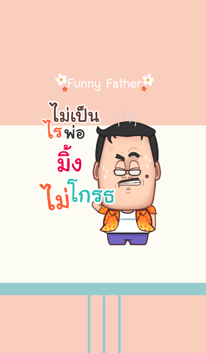 MING2 funny father V03