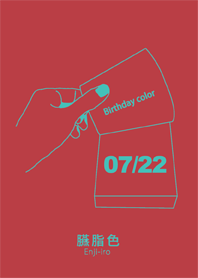Birthday color July 22 simple: