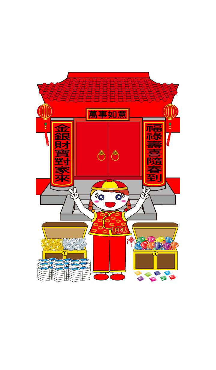 Baby girl- Happy Chinese New Year-2