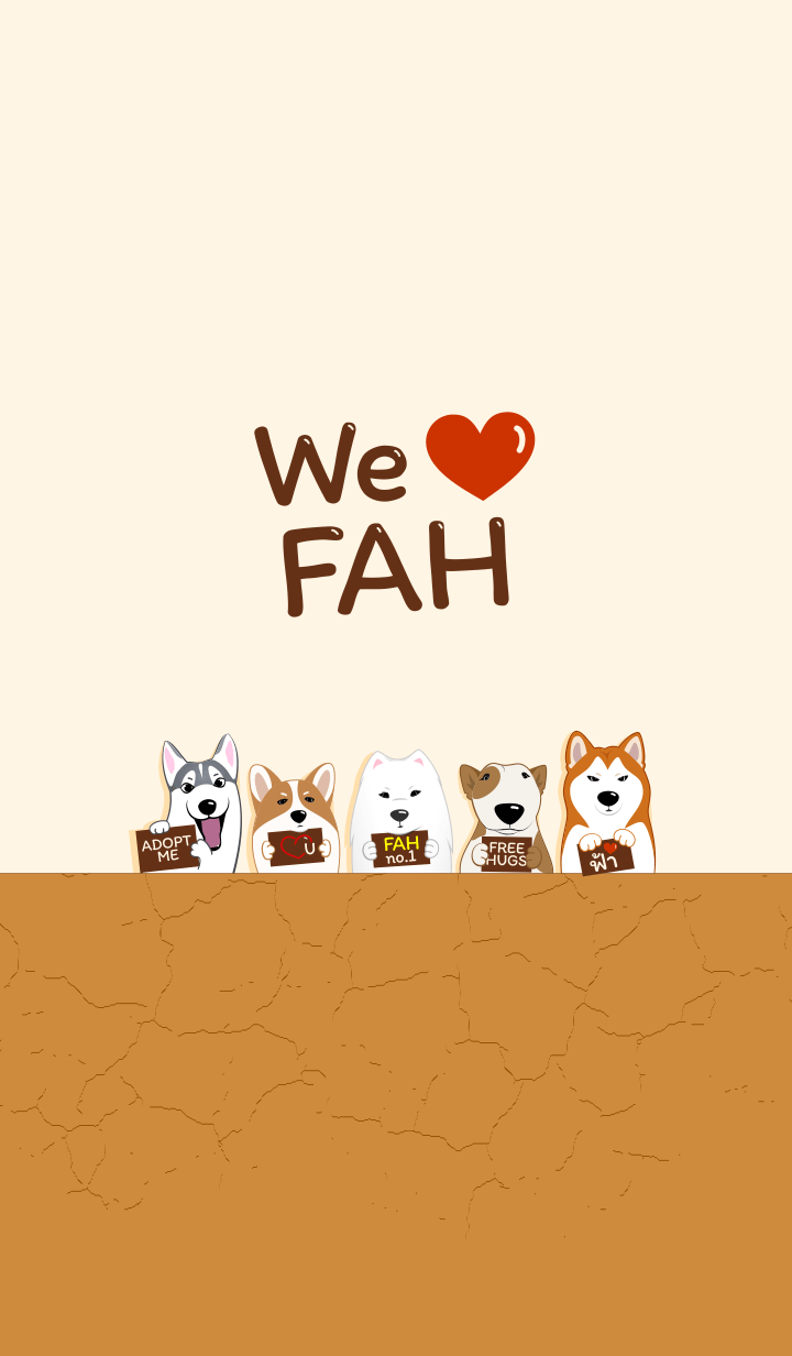 We love FAH