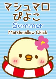 Marshmallow chick (summer version)