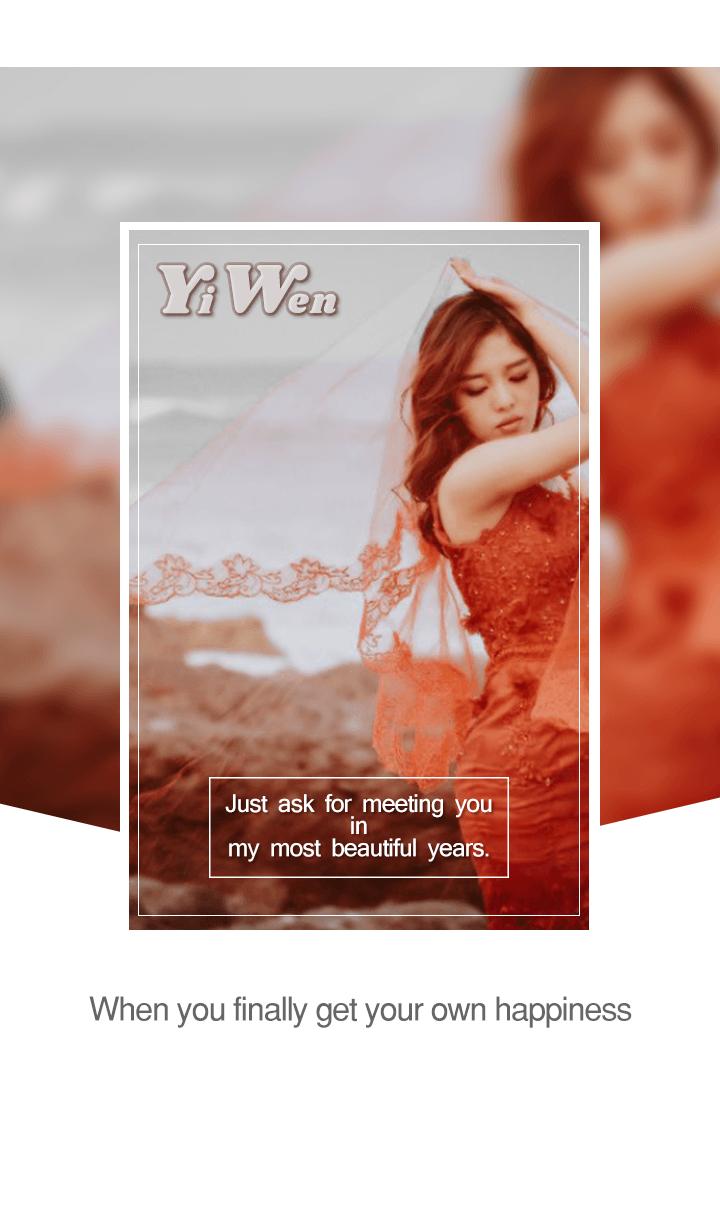 Yi Wen's Life ver.2