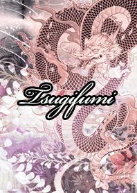 Tsugifumi Fortune wahuu dragon