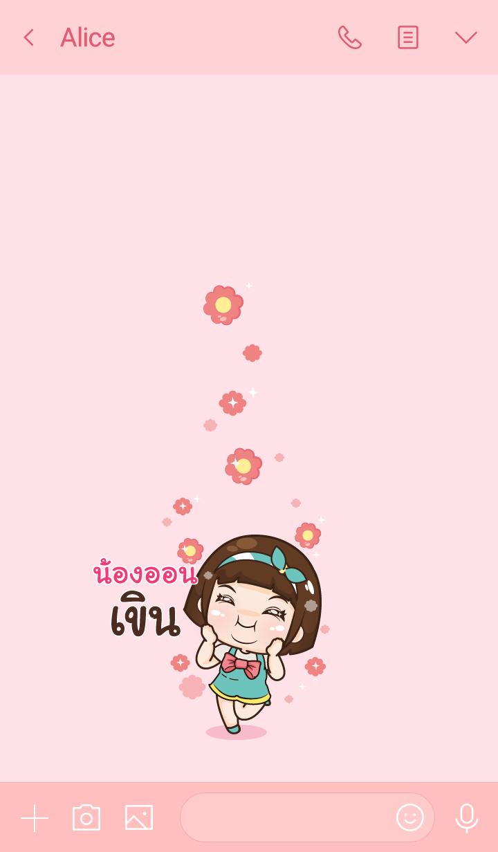 NONGON3 aung-aing chubby V04