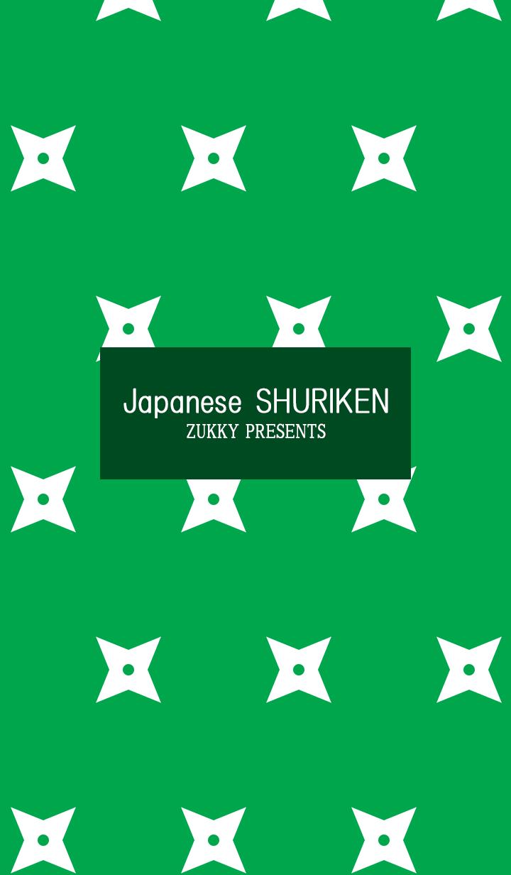 Japanese SHURIKEN6