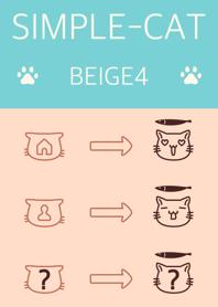 simple cat beige4