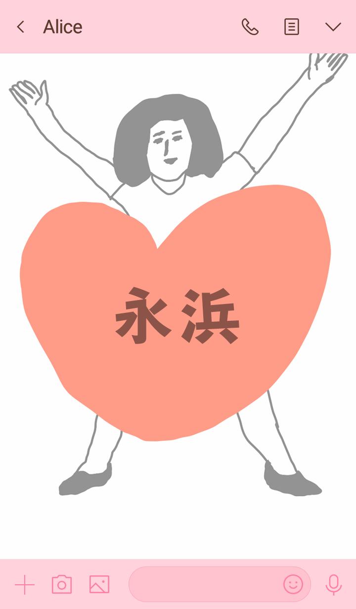 TODOKE k.o NAGAHAMA DAYO no.6623