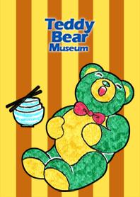พิพิธภัณฑ์หมีเท็ดดี้ 95 - Stuffed Bear
