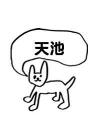 AMAIKE by Irre Kosuya no.7166
