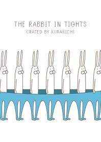 兔子的緊身衣褲