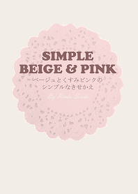 simple beige and pink Rinko version
