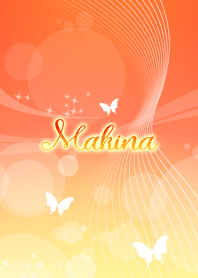 Makina butterfly theme