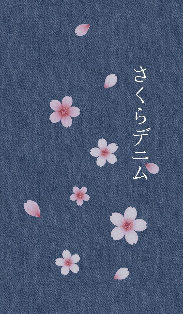 Sakura Denim 2