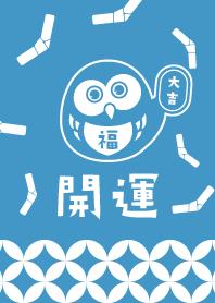 Lucky Theme! Lucky OWL! Blue ver