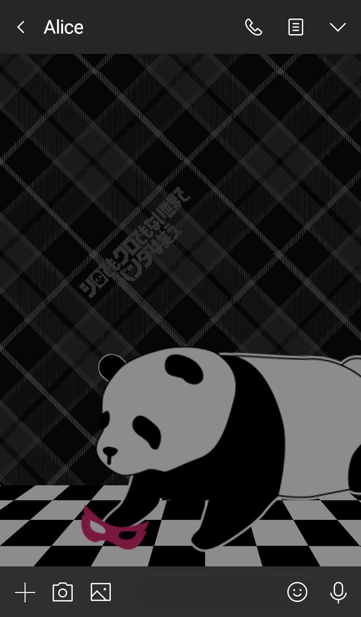 Panda Judges the World