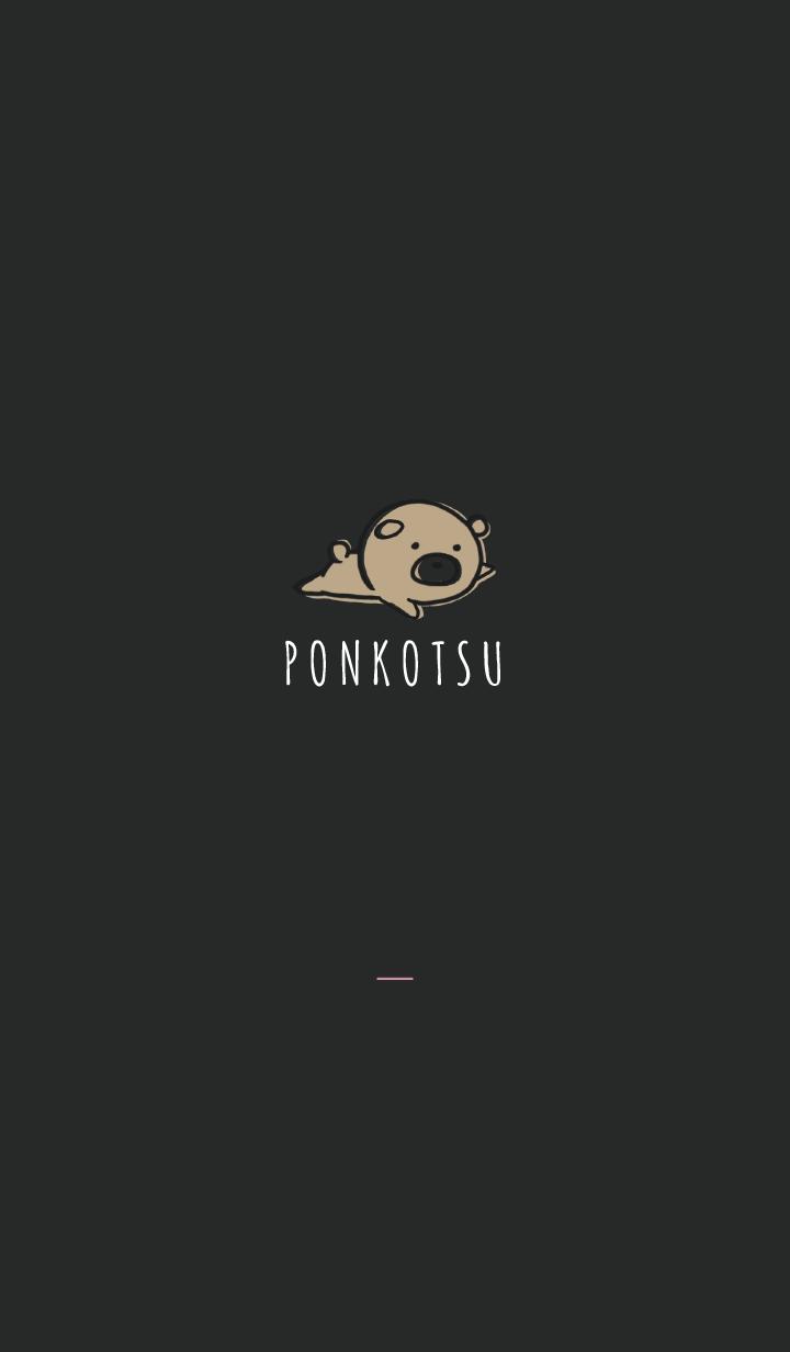Black Pink : Bear PONKOTSU 2
