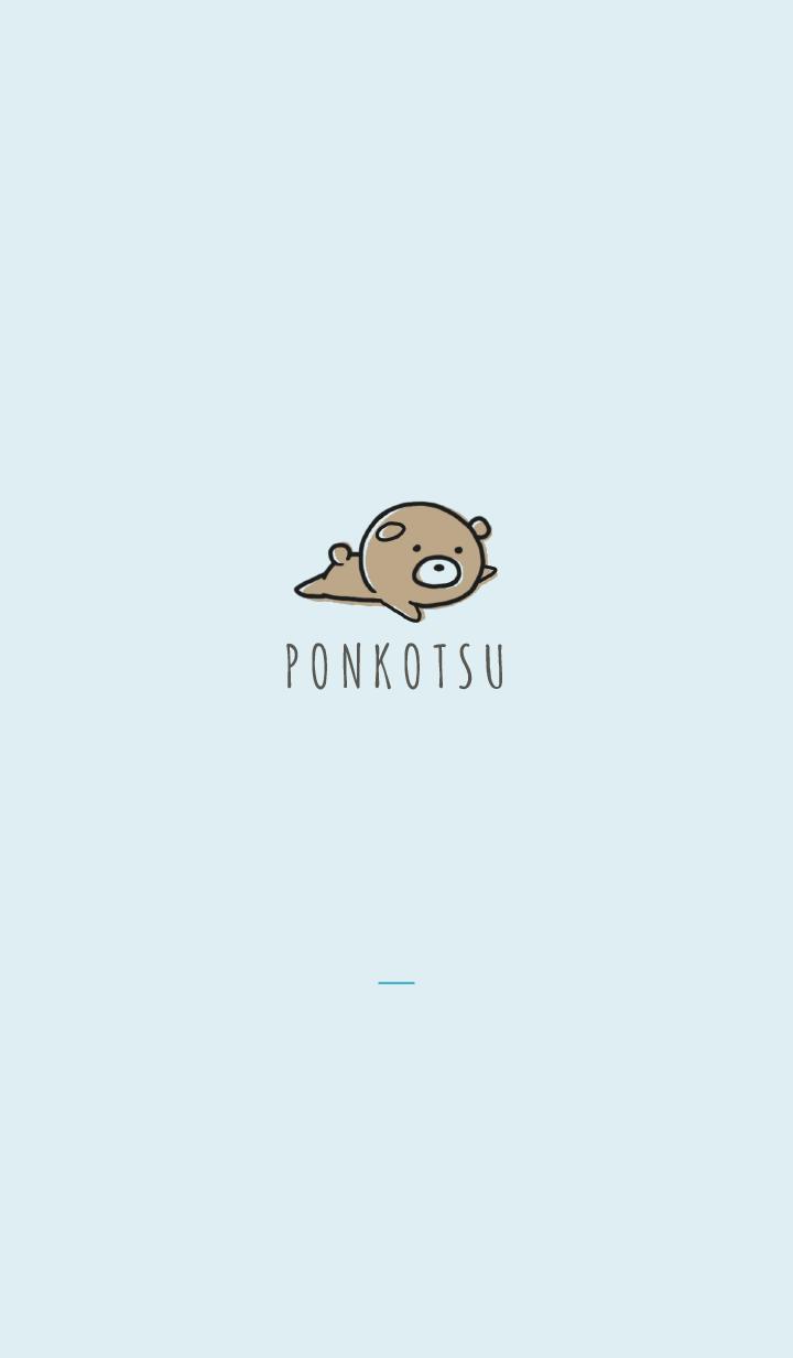Blue : Bear PONKOTSU 2