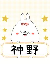 Jinno Omosiro Namae Theme