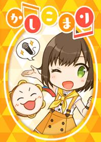 KashikoMari&Pandei