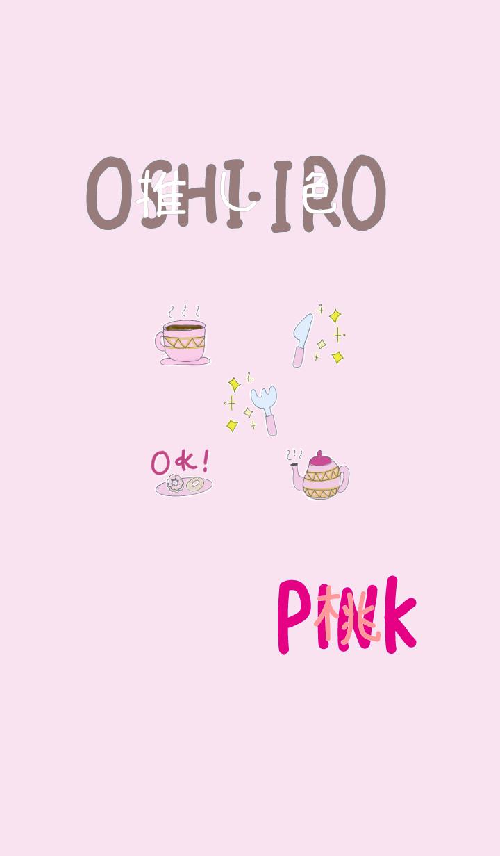 I found my OSHI-IRO , Pink-14