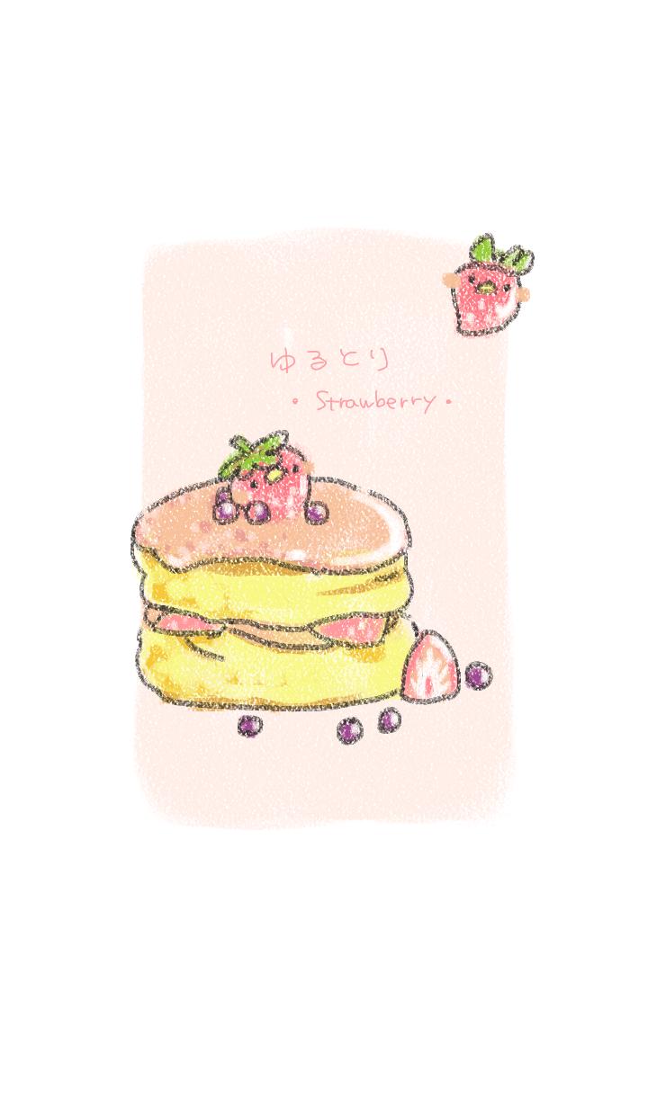 simple strawberry bird pink