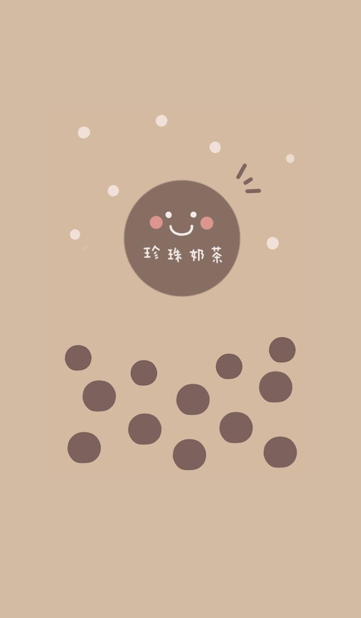 キュート・タピオカ・ミルクティー2