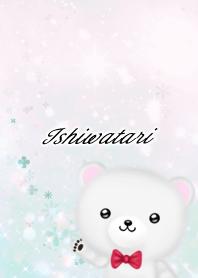 Ishiwatari Polar bear gentle