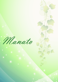 No.0061Manato Beautiful Lucky Theme