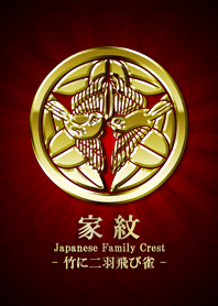 Family crest 18 Gold