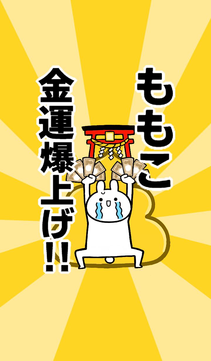 Fortune rise rabbit[Momoko]