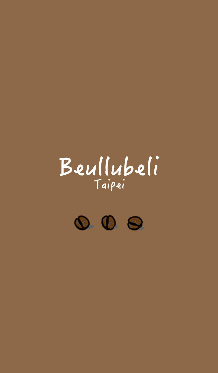 比尔贝利主题(咖啡篇)