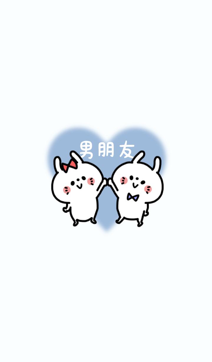 -LOVELY COUPLE THEME- BOY - No.4